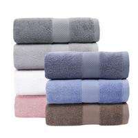 洁丽雅 纯棉浴巾 140*70cm 375g