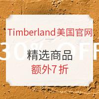 促销活动:Timberland美国官网 精选商品