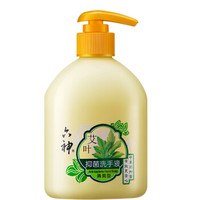 六神 艾叶洗手液(清爽型)500ml