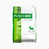 PURICH 醇粹 小型成犬粮 10kg