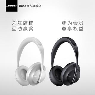 BOSE NC700 头戴式降噪耳机