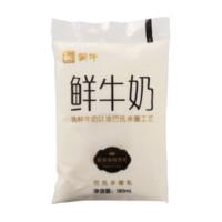 MENGNIU 蒙牛 透明网红小白袋新鲜低温袋装纯牛奶180ml