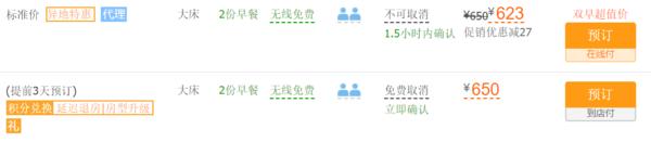 周末不加价!宁波影秀城丽筠酒店1晚+双早+双晚