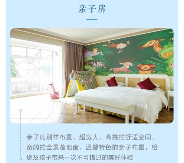 住进西湖里!周末、中秋不加价!杭州花港海航度假酒店1晚+双早+正餐+冒险岛