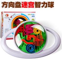 3D立体幻智球智力开发 方向盘迷宫球
