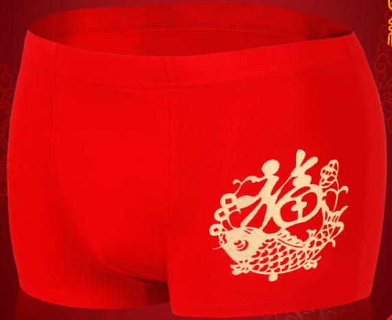 雅鹿 鸿运本命年系列 405804611 鸿运本命年系列 405804611 YALU男士内裤男本命年内裤大红内裤经典中国红色平角内裤男 四条组合装 XL