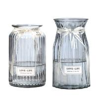 优家优选 创意玻璃花瓶摆件 2件装