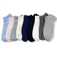 Bejirog 北极绒 男士短袜 混色5双装