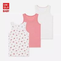 UNIQLO 优衣库 婴幼儿 网眼背心 3件装