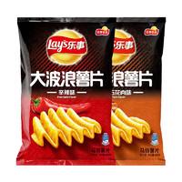 88VIP、有券的上:乐事 大波浪薯片 五花肉味 145g+辛辣味 145g
