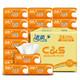 C&S 洁柔 活力阳光橙抽纸 3层120抽24包 *4件 132.73元(合33.18元/件)