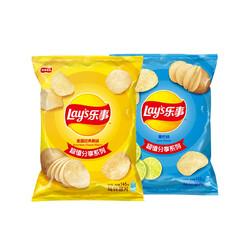 Lay's 乐事薯片 原味 145g+青柠味 145g