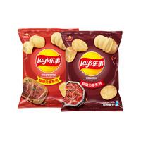 88VIP、有券的上:乐事薯片 烧烤味 145g+麻辣锅味 145g