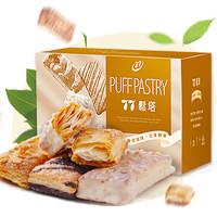 88VIP:77 蜜兰诺 松塔 千层酥饼干 4口味 25只 *4件