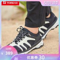 探路者徒步鞋 19春夏新款户外女式耐磨舒适徒步鞋登山鞋KFAH82015