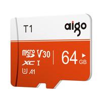 爱国者(aigo)64GB TF(MicroSD)存储卡 T1高速版