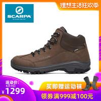 SCARPA/思卡帕 Cyrus赛勒斯男徒步鞋透气防水耐磨登山鞋30014-200
