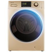 Hisense 海信 XQG90-S1226FIYG 9公斤 全自动变频滚筒洗衣机