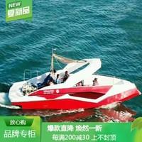 进口品质拖伞船降落伞艇飞行器高空户外跳伞游艇快艇豪华双层大型