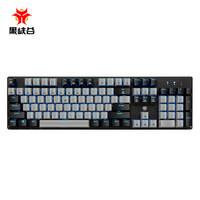 黑峡谷(Hyeku)GK706 机械键盘 104键 单色背光键盘 凯华原厂轴体 灰黑 茶轴