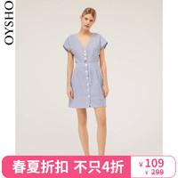 Oysho 时尚百搭短款V领短袖显瘦连衣裙女夏 30771504457