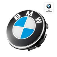 宝马/BMW官方旗舰店 固定式轮毂盖 56 mm版