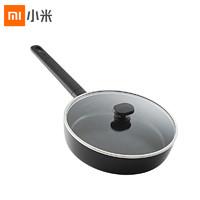 小米平底锅不粘锅 米家双立人煎锅