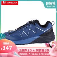 探路者跑鞋 秋冬户外男款湿地防滑橡胶大底运动鞋跑鞋KFFG91331