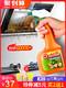 洗抽油烟机清洗剂厨房强力去污除垢重油污油渍净吸去油神器清洁剂 22元