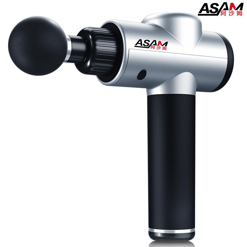 asam 阿沙姆 筋膜枪 基础版