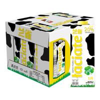 Laciate 兰雀 经典系列 低脂纯牛奶 1L*12盒*2件+ 全脂纯牛奶 儿童奶 200ml*12盒