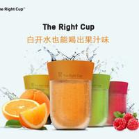 古莎  神奇气味杯多重口味果汁水杯