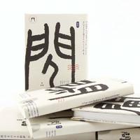 kinbor 门系列B6笔记本 多种功能本可选 120张/240页