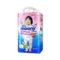 moony 尤妮佳 女婴儿拉拉裤 L号 50片
