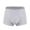 夏.娃.之.秀(EVE 男士内裤 简约凹凸四角短裤舒适透气平角条纹内裤 K2023 浅花灰 L