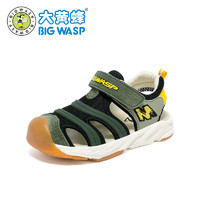 大黄蜂 男女童运动包头凉鞋