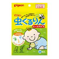 PIGEON贝亲 天然桉树精油防蚊贴 24枚(包邮包税)