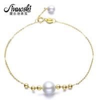 瑷乐诗珠宝 18K金高品质淡水珍珠手链