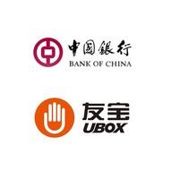 中国银行 X 友宝  自助售卖机扫码优惠