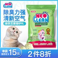 NEO天净绿茶豆腐猫砂6L(2.5kg)
