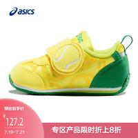 ASICS亚瑟士男女小童鞋幼儿休闲鞋SPORTS PACK BABY 1144A001-500