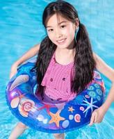 健游 儿童游泳圈 送气筒
