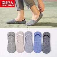 南极人袜子男船袜夏季薄款隐形袜低帮运动短袜浅口防脱棉袜 隐形袜-1