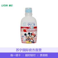 狮王(LION)米奇儿童漱口水 口腔儿童护理 水果草莓味 250ml *2件