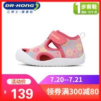 dr.kong江博士童鞋夏男女儿童机能鞋宝宝凉鞋包头软底婴儿步前鞋 桃红 21 *3件 +凑单品