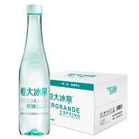 恒大冰泉 低钠水天然矿泉水 500mL*24瓶 *2件