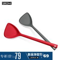SIRONI斯罗尼硅胶铲子不粘锅专用 护锅铲耐高温炒菜锅铲长铲子