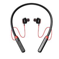 SANSUI 山水 i37 蓝牙耳机