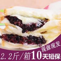 紫米面包2.2斤装奶酪夹心切片吐司面包 ins网红营养早餐手撕鲜面包整箱装 10袋*110g