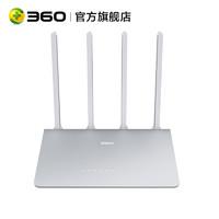 360安全路由器V2 家用千兆无线wifi高速光纤智能2.4G/5G双频大功率稳定穿墙漏油器